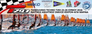 techno293_championship_2016