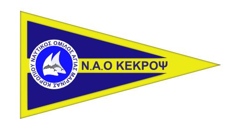 ΝΑΥΤΙΚΟΣ ΟΜΙΛΟΣ ΑΓΙΑΣ ΜΑΡΙΝΑΣ Logo