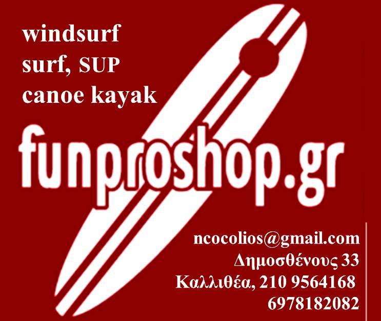 Funproshop
